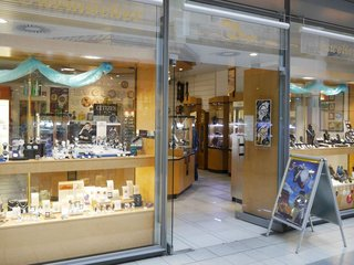 Juwelier und Uhrmacher Beyse im Saale-Center Halle